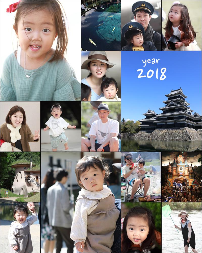 2018_profile.jpg