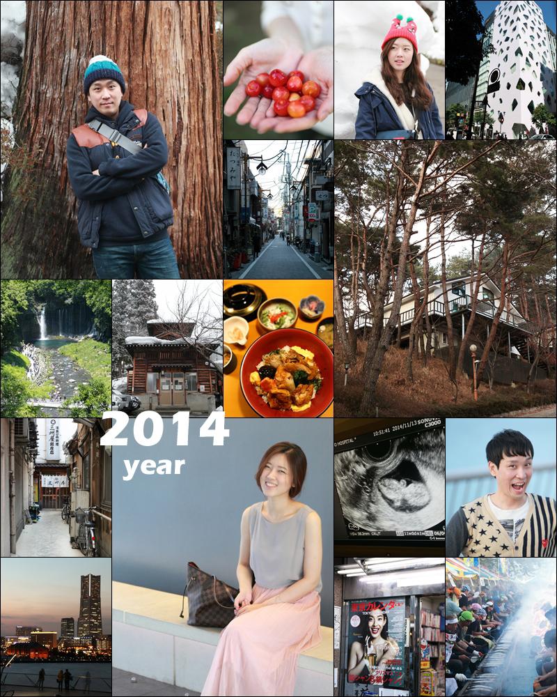 2014_800_1000.jpg